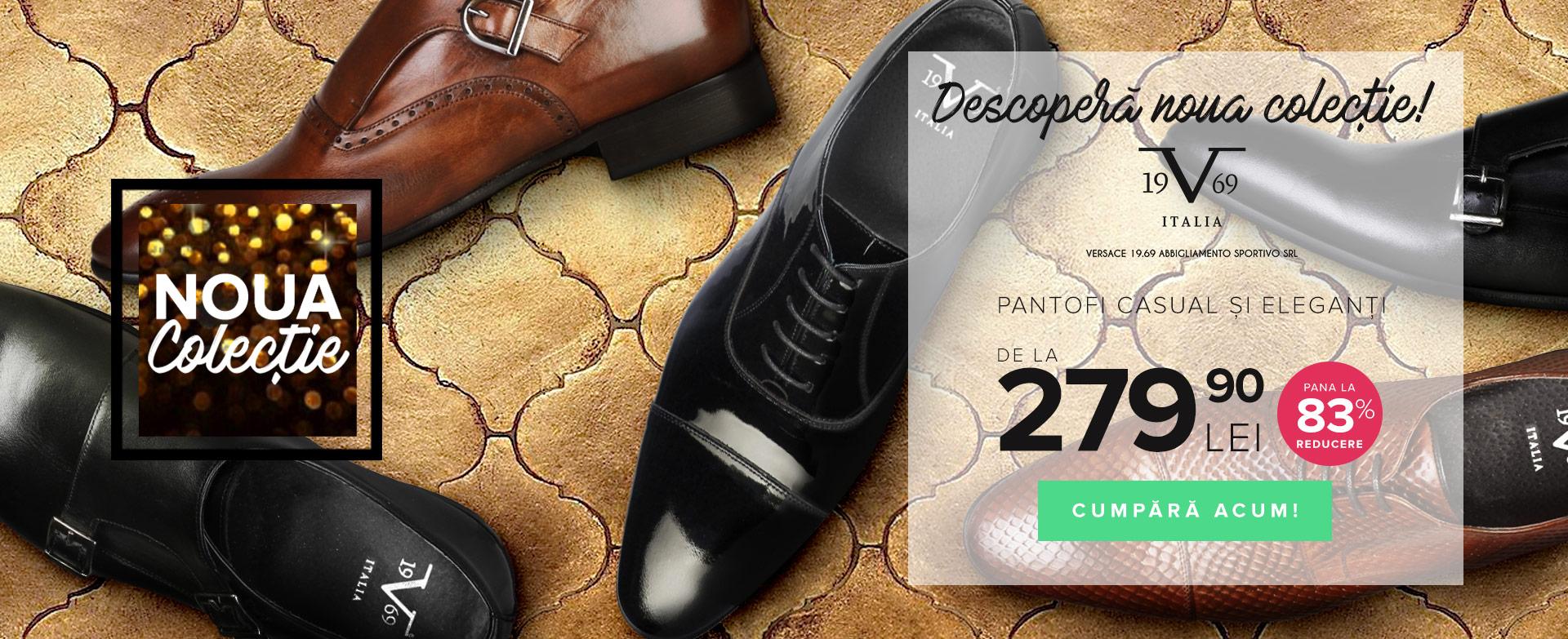 FashionUp!, logistics up!